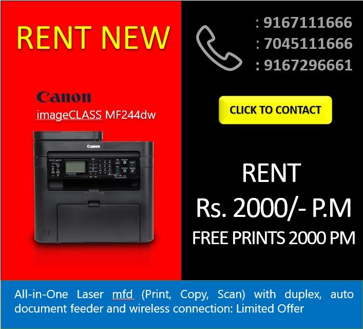 laser printer on rent in mumbai